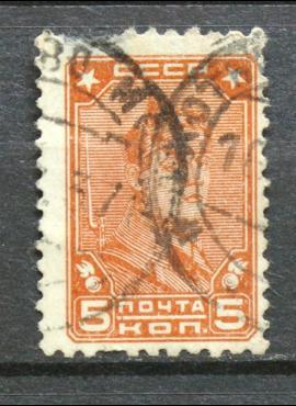 Rusija, TSRS ScNr 615 Used(O) V