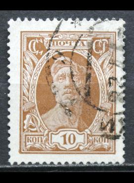 Rusija, TSRS ScNr 391 Used(O) V