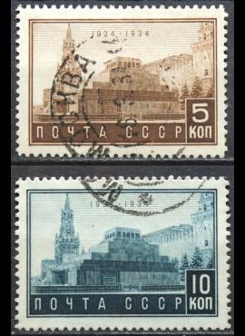 Rusija, TSRS ScNr 524-525 Used(O) V