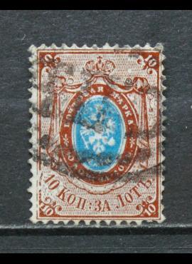 Rusija ScNr 23 Used(O) V
