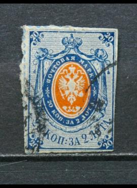 Rusija ScNr 24 Used(O) V