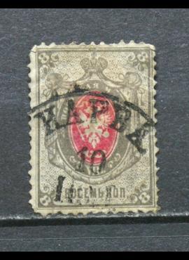 Rusija ScNr 28 Used(O) V