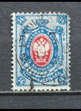 Rusija ScNr 61 Used(O) V