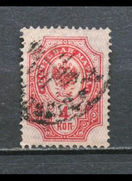 Rusija ScNr 41 Used(O) V