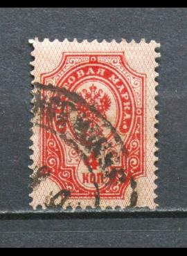 Rusija ScNr 57 Used(O) V