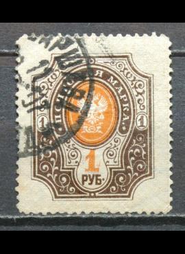 Rusija ScNr 68 Used(O) V