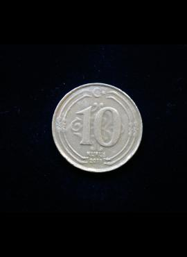 Turkija, 10 kurušų 2011m