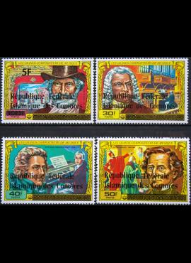 Komorų salos, pilna serija ScNr 454-457 MNH** V