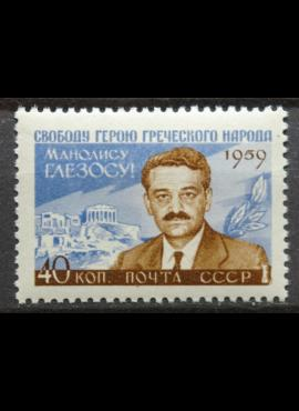 Rusija, TSRS ScNr 2270 MNH**
