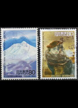Japonija, pilna serija ScNr 2901-2902 Used(O) V