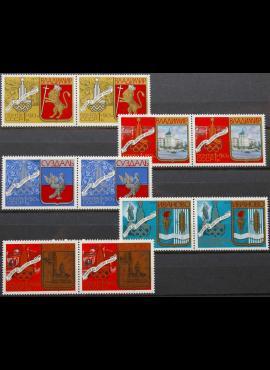 Rusija, TSRS poros ScNr B107-B109, B111-B112 MNH**