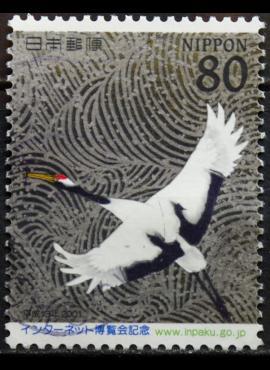 Japonija, ScNr 2756 Used(O) V