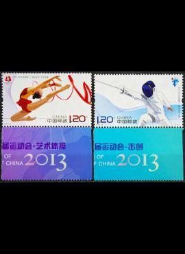 Kinija, pilna serija MiNr 4509-4510 MNH**