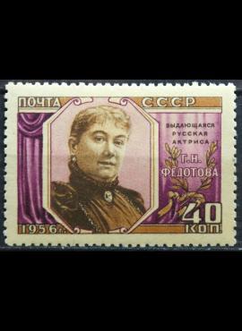 Rusija, TSRS ScNr 1837 MH* V