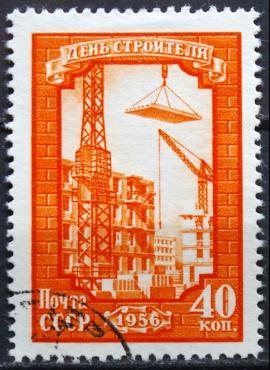 Rusija, TSRS ScNr 1855 Used(O) V