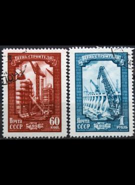 Rusija, TSRS, pilna serija ScNr 1856-1857 Used(O) V