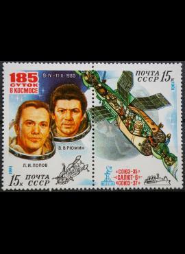 Rusija, TSRS pilna serija ScNr 4918-4919 MNH** V