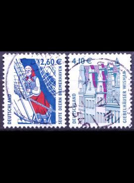 Švedija, 1 krona 2008m