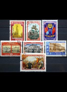 Rusija, TSRS, pilna serija ScNr 1700-1702, 1704-1706, 1708 Used(O) V