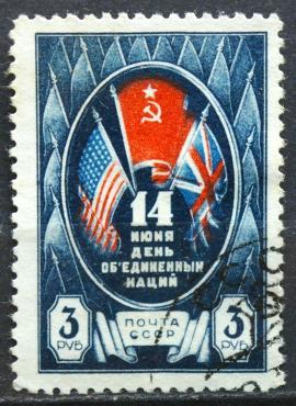 Rusija, TSRS ScNr 922 Used(O) V