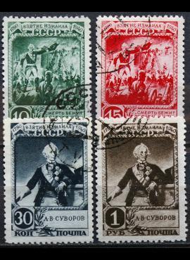Rusija, TSRS, pilna serija ScNr 832-835 Used(O) V