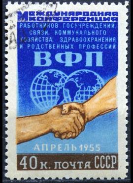 Rusija, TSRS ScNr 1748 Used(O) V