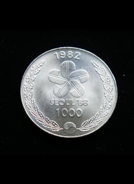Rusija, TSRS ScNr 1788 Used(O) V