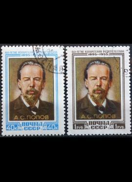 Rusija, TSRS, pilna serija ScNr 1759-1760 Used(O) V