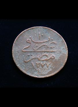 Egiptas, 10 parų 1861m E