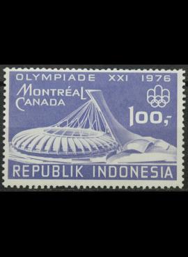 Indonezija ScNr 971 MNH** V