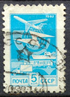Rusija, TSRS ScNr 5113 Used(O)