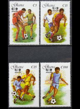 Gana, pilna serija ScNr 1011-1014 MNH** V