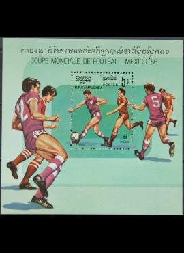 Kambodža, blokas ScNr 652 MNH** V