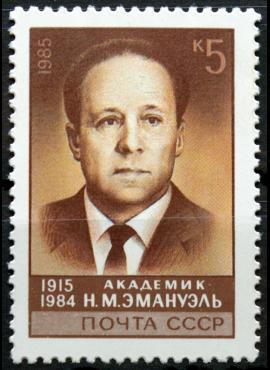 Rusija, TSRS ScNr 5416 MNH** V
