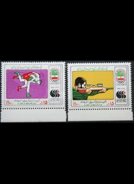 Iranas, pilna serija ScNr 2244-2245 MNH** V