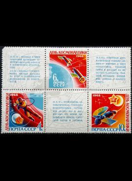 Rusija, TSRS pilna serija ScNr 3456-3458 MNH**