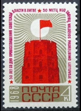 Rusija, TSRS ScNr 3498 MNH** V