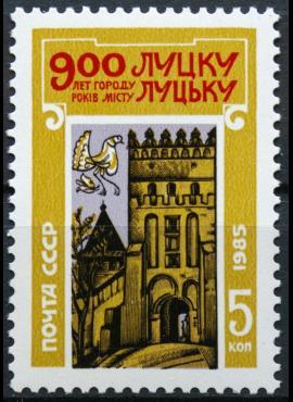 Rusija, TSRS ScNr 5399 MNH** V