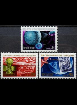 Rusija, TSRS pilna serija ScNr 5296-5298 MNH** V
