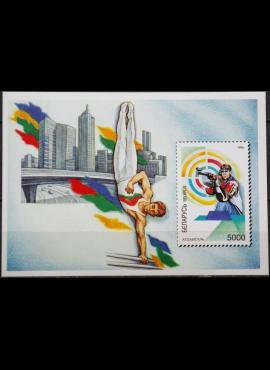 Baltarusija, blokas ScNr 163 MNH** V