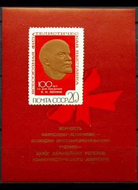 Rusija, TSRS blokas ScNr 3711 MNH** V