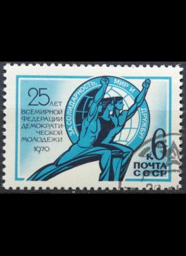 Rusija, TSRS ScNr 3739 Used(O) V