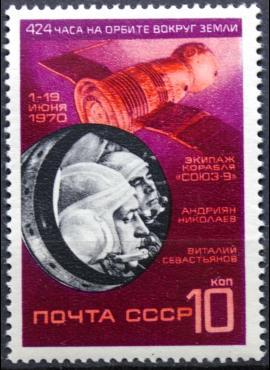 Rusija, TSRS ScNr 3748 MNH** V