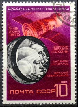 Rusija, TSRS ScNr 3748 Used(O) V