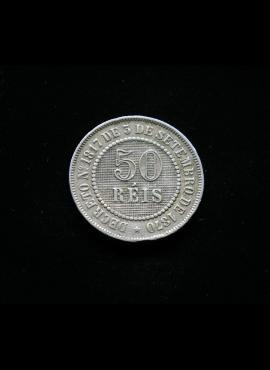 Brazilija, 50 realų 1887m E