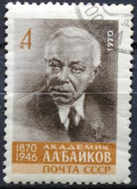 Rusija, TSRS ScNr 3781 Used(O) V