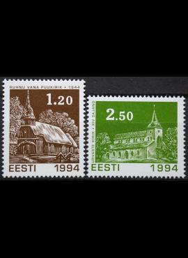 Estija, pilna serija ScNr 279-280 MNH**