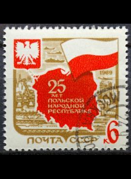Rusija, TSRS ScNr 3614 Used(O) V