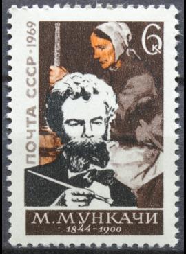 Rusija, TSRS ScNr 3621 MNH** V
