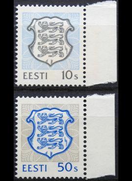 Estija pilna serija ScNr 215-216 MNH**